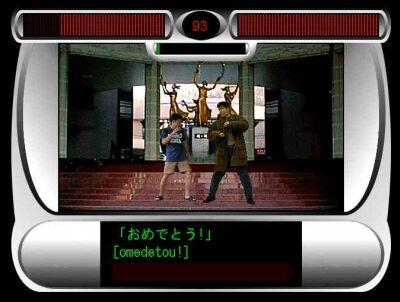 http://freegamelibrary.net/soft/ozawaken.JPG